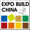 выставка Expo Build China 2019 Китай,Шанхай