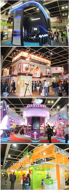 Hong Kong Toys & Games Fair 2011