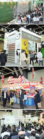 HK Gifts and Premium fair
